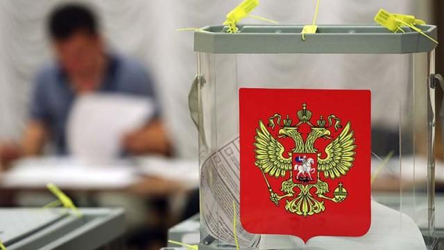 Vyiboryi-v-RF-v-dipredstvitelstvah-na-Ukraine-vozmozhnyi-provokatsii.jpg