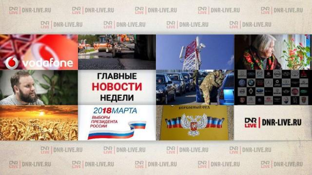 glavnyie-novosti-nedeli-1.jpg