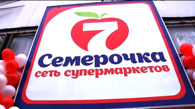 semerochka-tri-goda-e1518956894696.jpg
