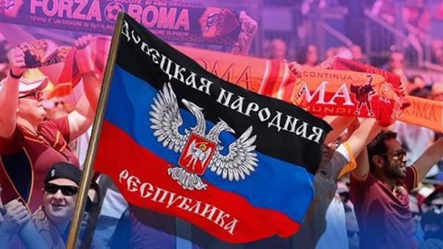 Fanatyi---Dinamo---prosyat-zapretit-Evropu-flagi-DNR-i-LNR.jpg