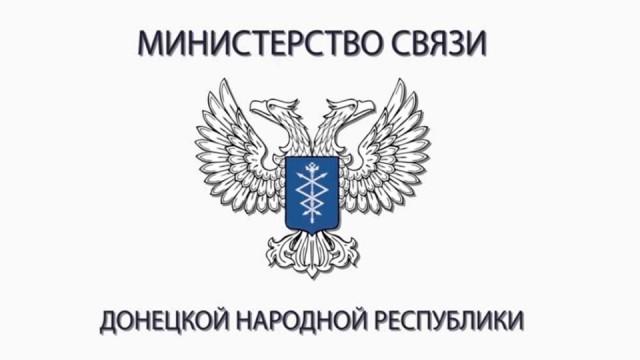 Pochemu-v-LNR-udalos-vosstanovit-svyaz-a-v-DNR-----net-kommentariy-V.YAtsenko.jpg