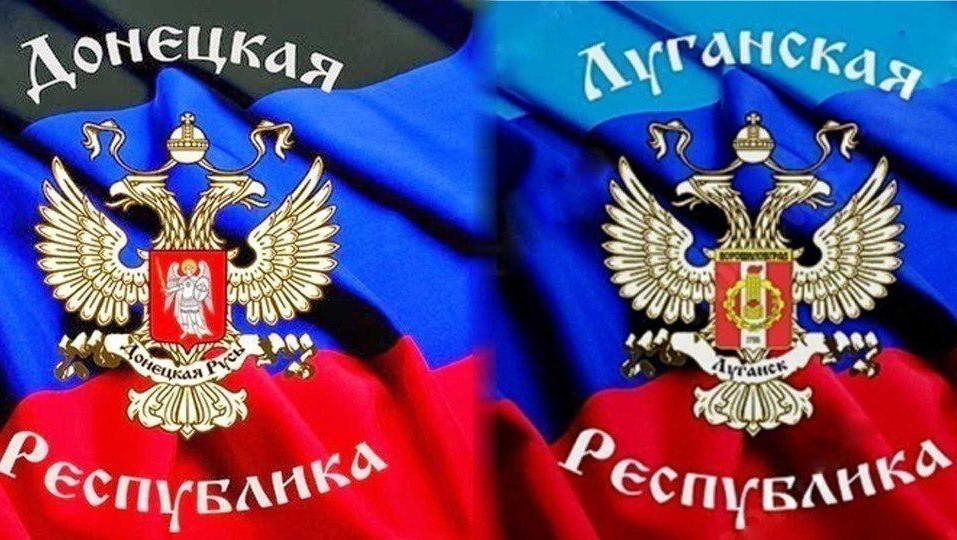 Skolko-stoit-DNR-i-LNR-na-Ukraine-poschitali-zatratyi-na-soderzhanie-Respublik.jpg