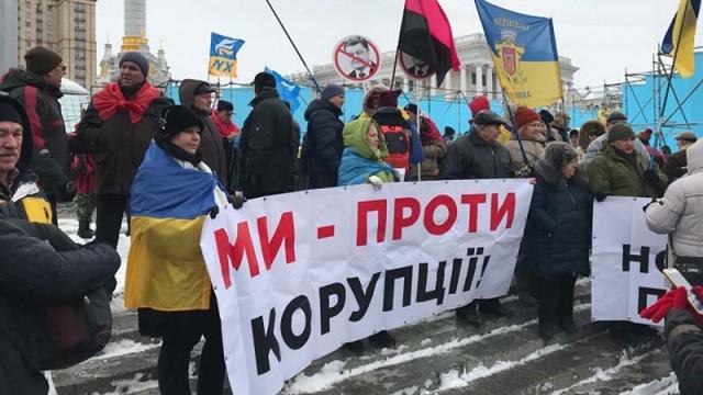 V-Kieve-neskolko-tyisyach-chelovek-trebuyut-impichmenta-Poroshenko.jpg