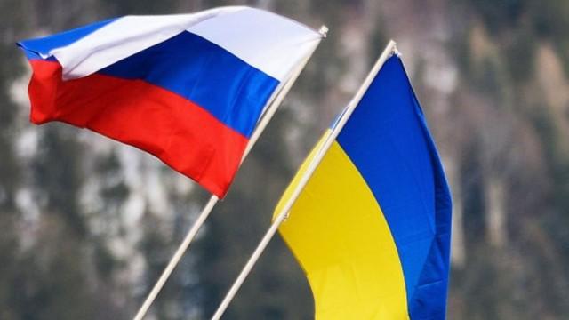 Zachem-MID-Ukrainyi-novyiy-dogovor-o-druzhbe-s-Rossiey-e1522315810369.jpeg