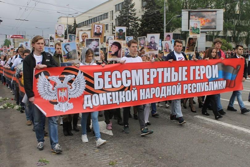 Aktsiya---Bessmertnyiy-polk---proydet-vo-vseh-gorodah-DNR-e1523883092460.jpg