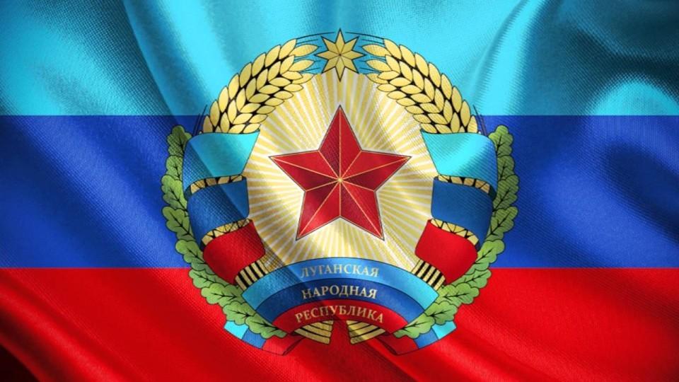 LNR-gotovit-zakonodatelnuyu-bazu-dlya-privlecheniya-investorov.jpg