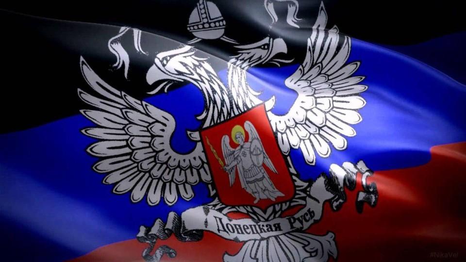 Polpred-DNR-prokommentiroval-planyi-Avakova-po---zahvatu-Donbassa---e1523880606811.jpg