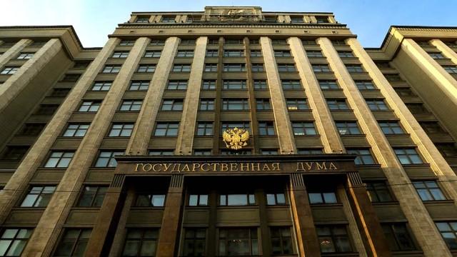 Popal-na---Mirotvorets-------poluchi-politicheskoe-ubezhishhe-v-RF-v-Dumu-vnesen-novyiy-zakon.jpg