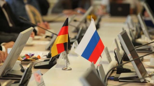 V-Donetsk-pribudet-delegatsiya-iz-Germanii-i-Rossii-----MID.jpg