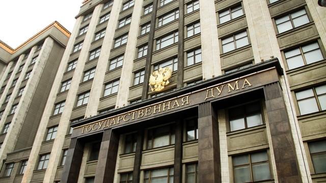 V-Gosdumu-vnesli-zakon-razreshayushhiy-zhitelyam-DNR-i-LNR-rabotat-bez-patentov-e1523000140560.jpg