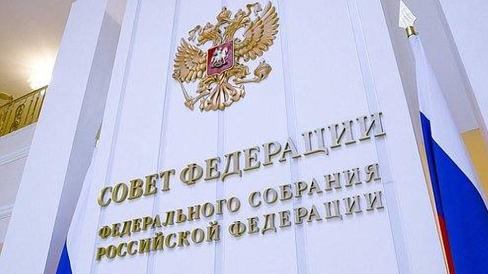 V-Sovfede-predlozhili-priznat-Ukrainu---gosudarstvom-piratom--.jpg