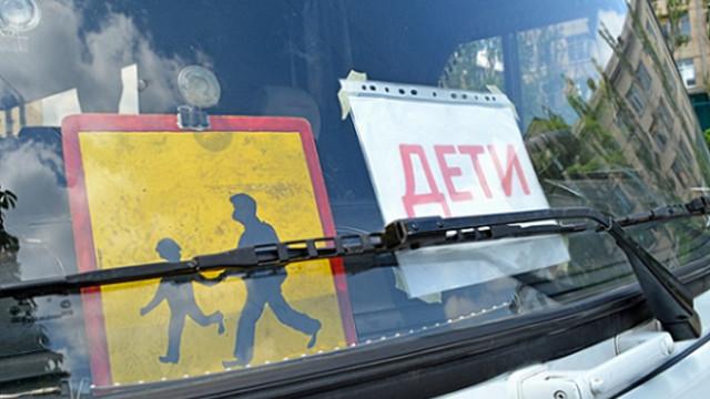 VSU-obstrelyali-shkolnyiy-avtobus-na-okraine-Gorlovki-e1523538388268.jpg