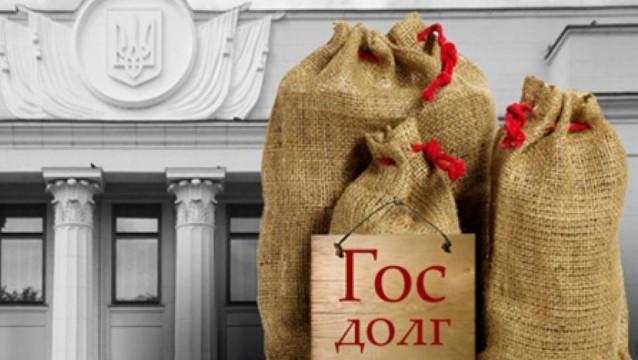 Vneshniy-dolg-Ukrainyi-dostig---nepod'emnoy---summyi-e1523693060931.jpg