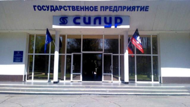 godovshhina-siluru-e1524832471591.jpg