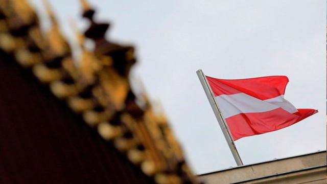 Avstriya-flag.jpg