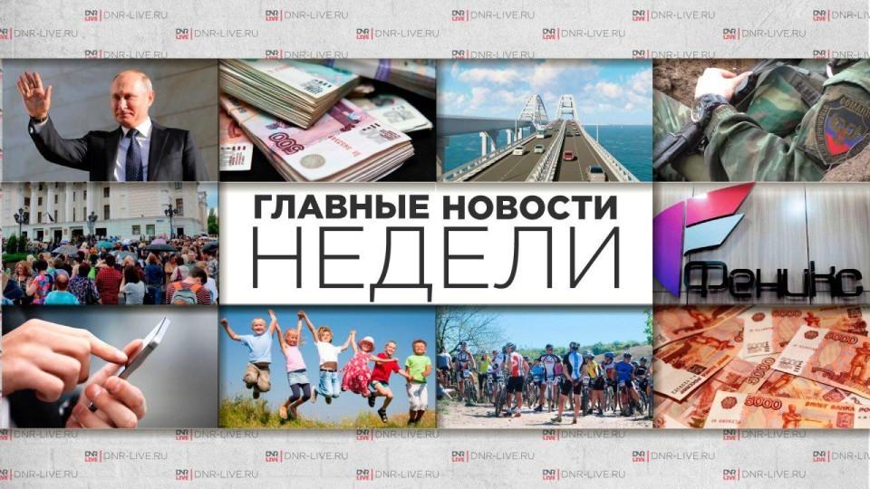 Glavyine-novosti-14-20.05.18.jpg