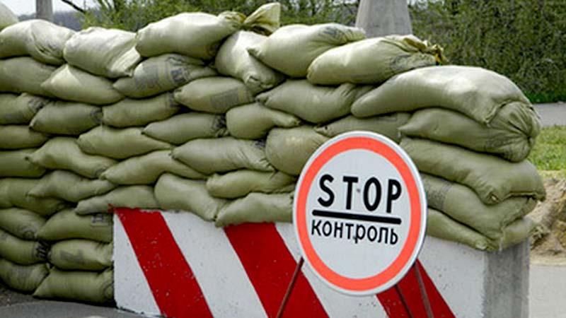 Kolichestvo-blokpostov-na-Donbasse-sokratitsya-pochti-v-2-raza.jpg