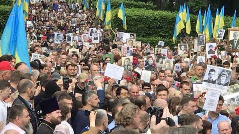 V-Kieve-radikalyi-napali-na-uchastnikov---Bessmertnogo-polka---1-e1525866033385.jpg