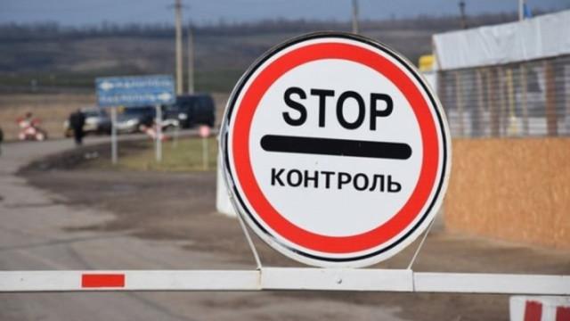 VSU-obstrelyali-KPVV---Gnutovo---e1535361835904.jpg