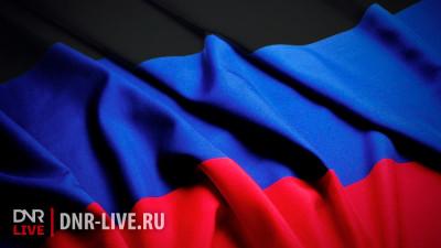 Делегации стран мира, посетившие ДНР в 2018