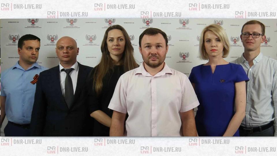 --Svobodnyiy-Donbass---trebuet-otstavki-ministra-yustitsii.jpg