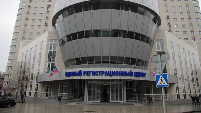 1V-Donetskom-ERTS-otkryilos-otdelenie-TSRB-e1528353655695.jpg