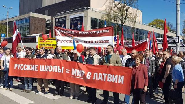 Aktsiya-v-Latvii.jpg