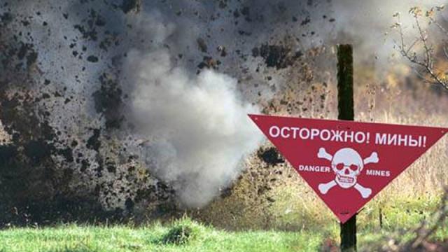Amerikano-britanskaya-organizatsiya-miniruet-Donbass-----MVD-LNR.jpg