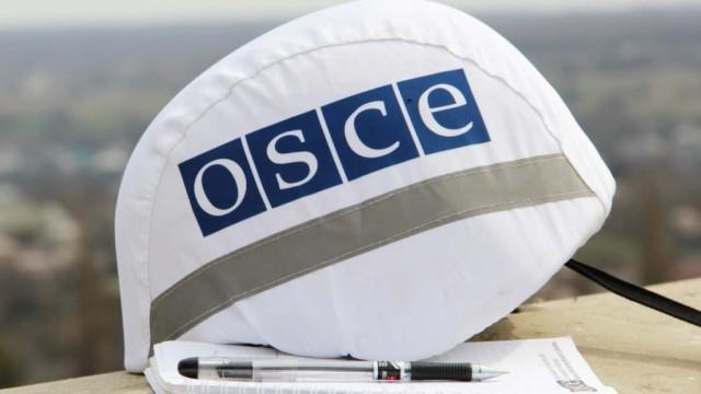 OBSE-otkazalas-rabotat-v-rayone-DFS-----STSKK.jpg