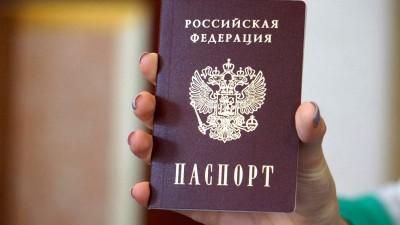 РБК: РФ разработала план по раздаче российских паспортов жителям ДНР и ЛНР