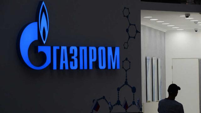 Stokgolmskiy-arbitrazh-vstal-na-storonu---Gazproma---v-spore-s---Naftogazom---e1528975921990.jpg