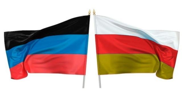 TSRB-DNR-i-NBR-YUzhnoy-Osetii-podpisali-soglashenie-o-sotrudnichestve.jpg