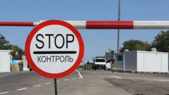 Ukraina-priostanovila-propusk-mashin-cherez-KPVV---Mayorsk---e1528451802848.jpg