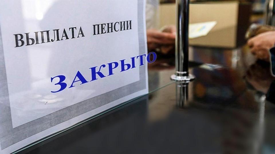 YUristyi-rasskazali-s-chem-svyazanyi-nevyiplatyi-pensiy-pereselentsam.jpg