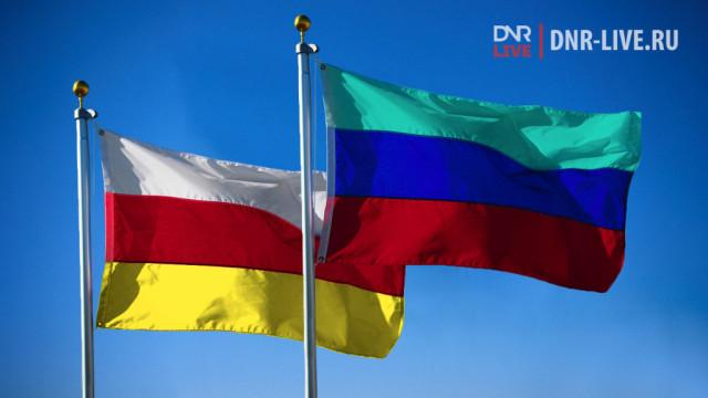 flag_YUzhnoy_Osetii_i_LNR_na_flagshtoke.jpg