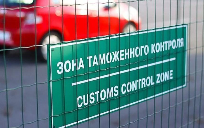rastamozhka-avto-v-lnr-stanet-deshevle-e1530182897303.jpg