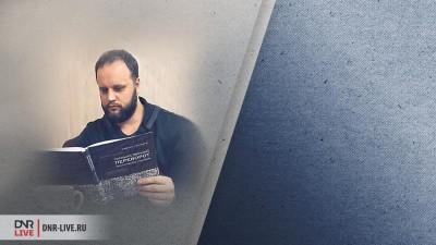Возможен ли в ДНР госпереворот — авторская статья П.Губарева