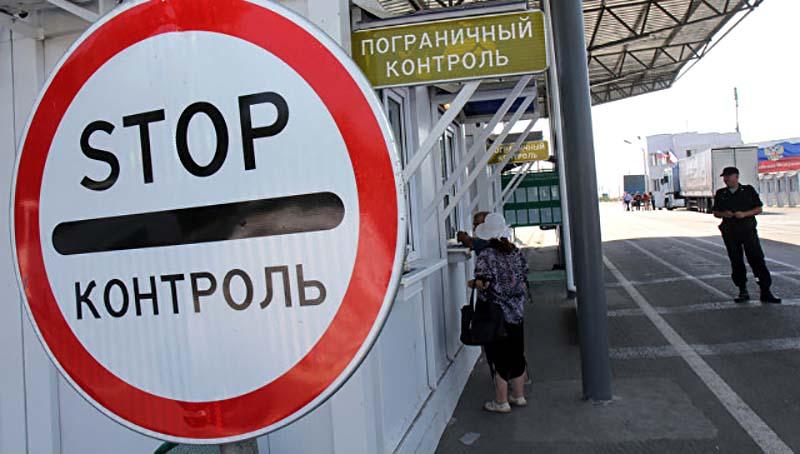 Kiev-vyidelil-100-mln-grn.-dlya-stroitelstva-KPVV-na-granitsyi-s-Kryimom.jpg