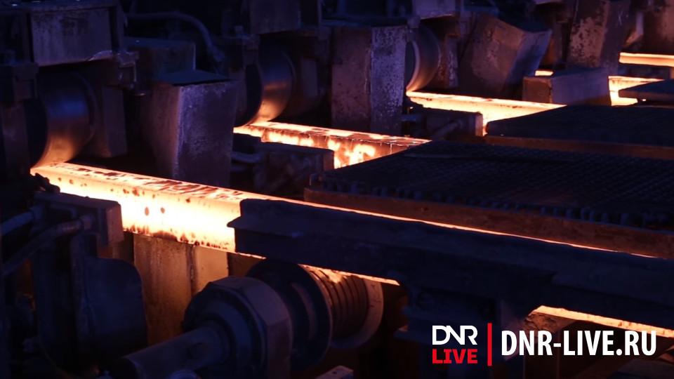 Metallurgiya-DNR-vyiruchka-za-5-mesyatsev-sostavila-bolee----42-mlrd.jpg