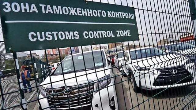 Novyiy-poryadok-rastamozhki-avto-raz'yasneniya-ot-S.Sverchkova.jpg