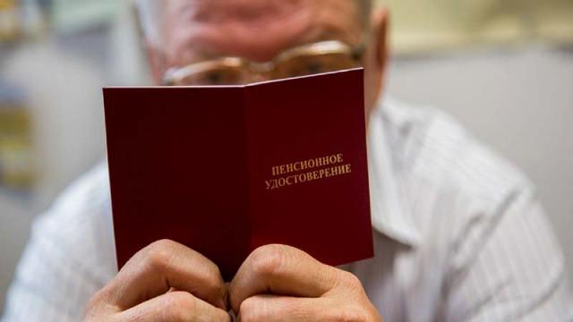 Povyishenie-pensionnogo-vozrasta-v-DNR-oproverzhenie.jpg