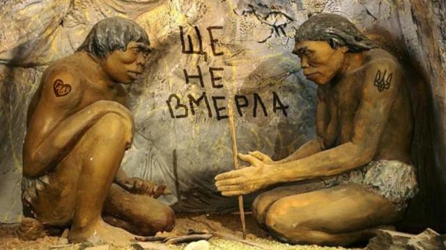 Uchebnik-geografii-ukraintsyi-drevneyshaya-natsiya-mira.jpg