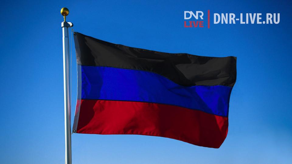V-DNR-zayavili-o-neobhodimosti-dopolnitelnyih-mer-kontrolya-peremiriya.jpg