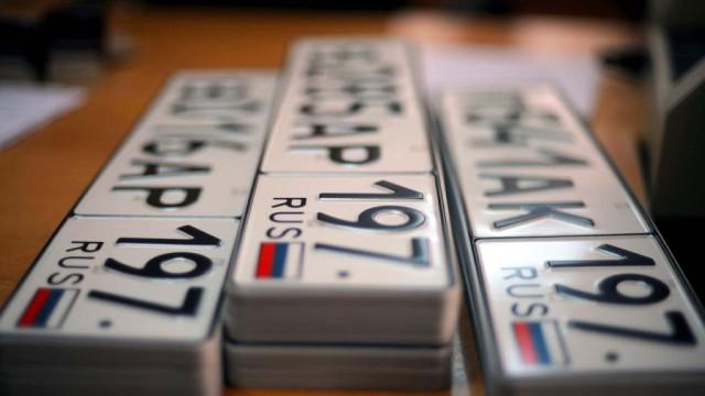 V-Rossii-uprostyat-pravila-registratsii-avtomobiley.jpg