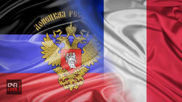 Vo-Frantsii-mogut-zakryit-predstavitelstvo-DNR.jpg