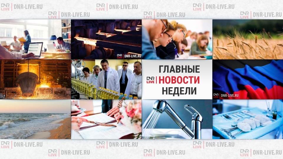 miniatyura_novosti-7.jpg