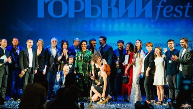 Film-o-voyne-na-Donbasse-poluchil-spetsialnyiy-priz-1-e1535097577591.jpg