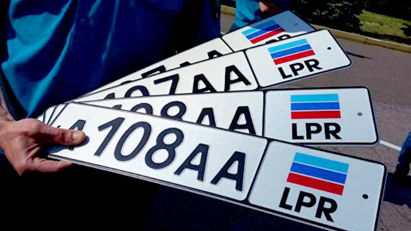 Kak-zaregistrirovat-transport-v-LNR.jpg