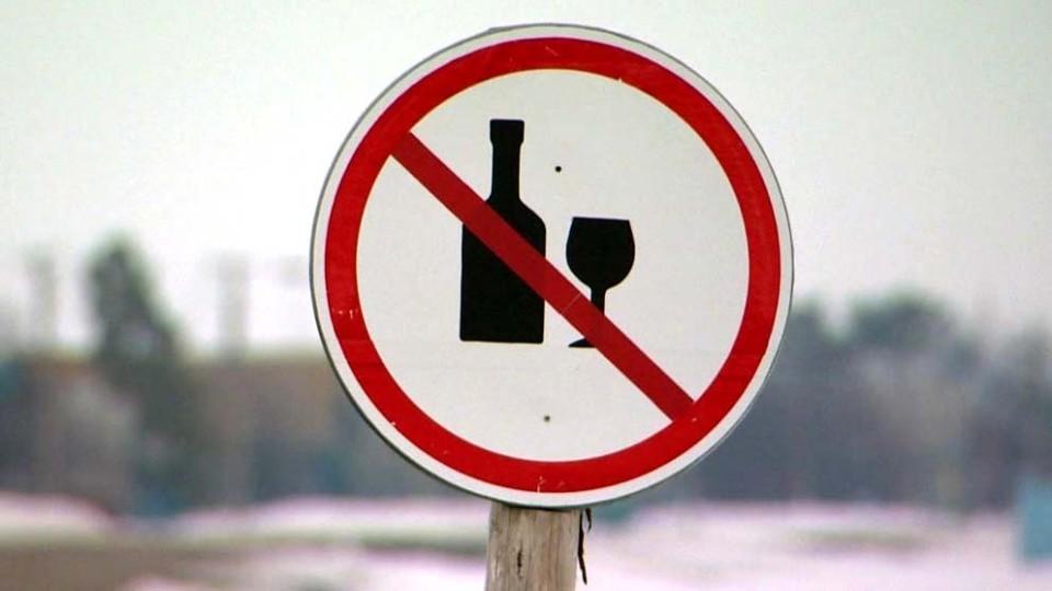 Na-Ukraine-gotovyat---suhoy-zakon---dlya-VSU.jpg