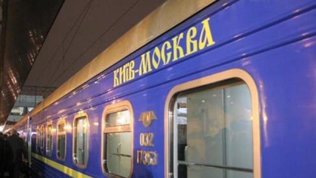 Na-Ukrainyi-rassmatrivayut-vozmozhnost-zapreta-zhd-soobshheniya-s-Rossiey-e1533545763655.jpg